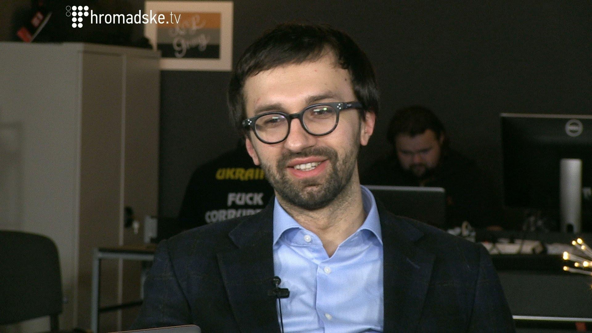 САП требовала внести в ЕРДР факт покупки квартиры нардепом Лещенко