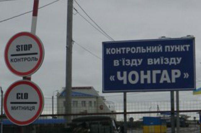 Годовщина блокады Крыма. Митинг на Чонгаре
