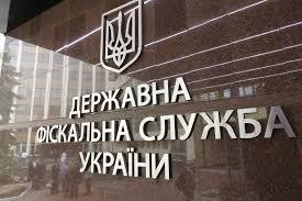 Чиновника фискальной службы задержали при получении взятки