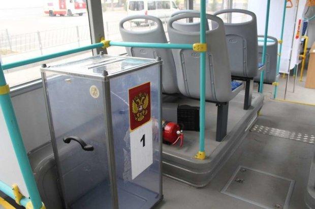 Россия открыла избирательные участки для крымчан в автобусах