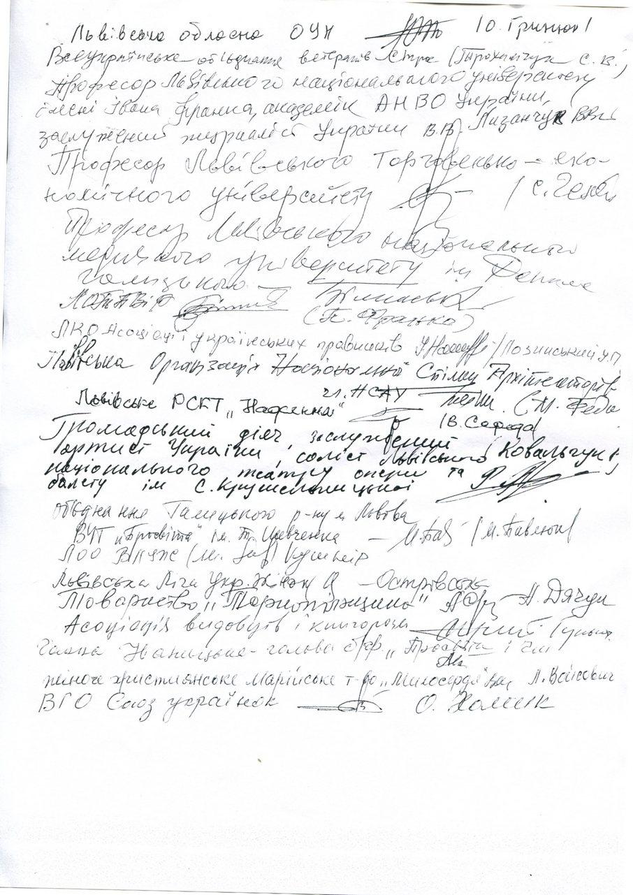 dobrodomov_vidklykannia_3-1