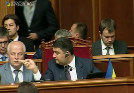Гройсман «наехал» на вице-премьера, который отказался отвечать депутату (ВИДЕО)