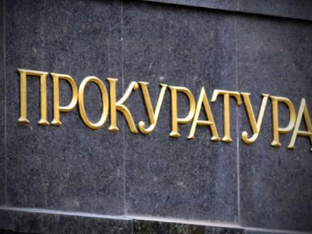 Прокуратура открыла три производства по факту изнасилования ребенка в Черкасской области
