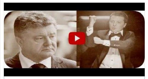 Скандал с шуткой Зеленского о Порошенко: комики доказали свою правоту. Видео