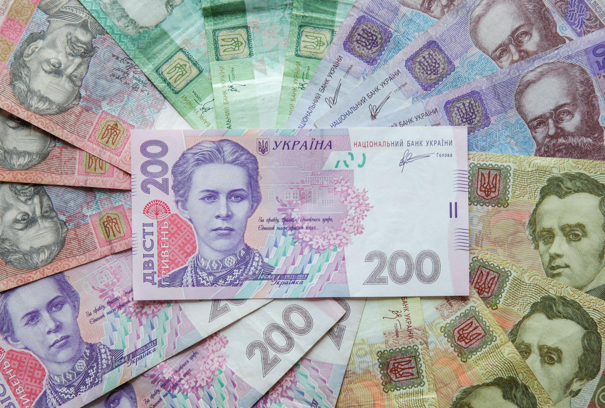 В Киевской области полицейского задержали на получении взятки в размере 4 тыс. гривен