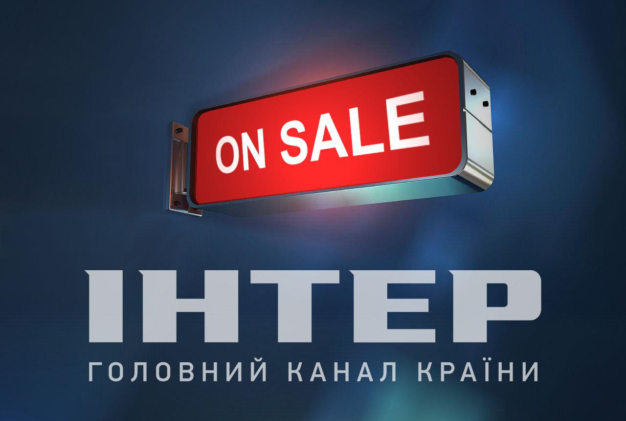 «Интер» сменил название российского сериала, чтобы протолкнуть его на украинском телеэкраны