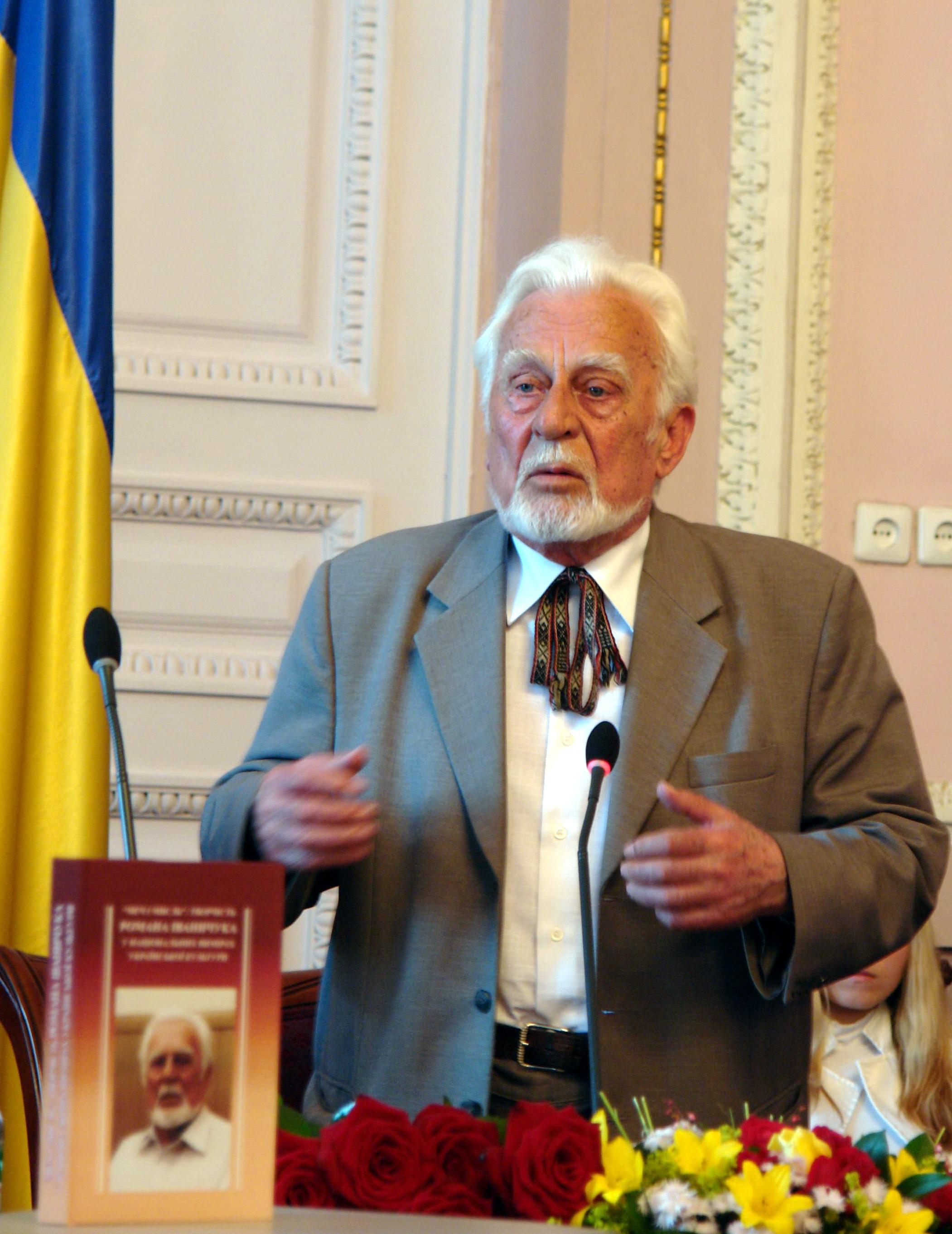 Умер украинский писатель Иванычук