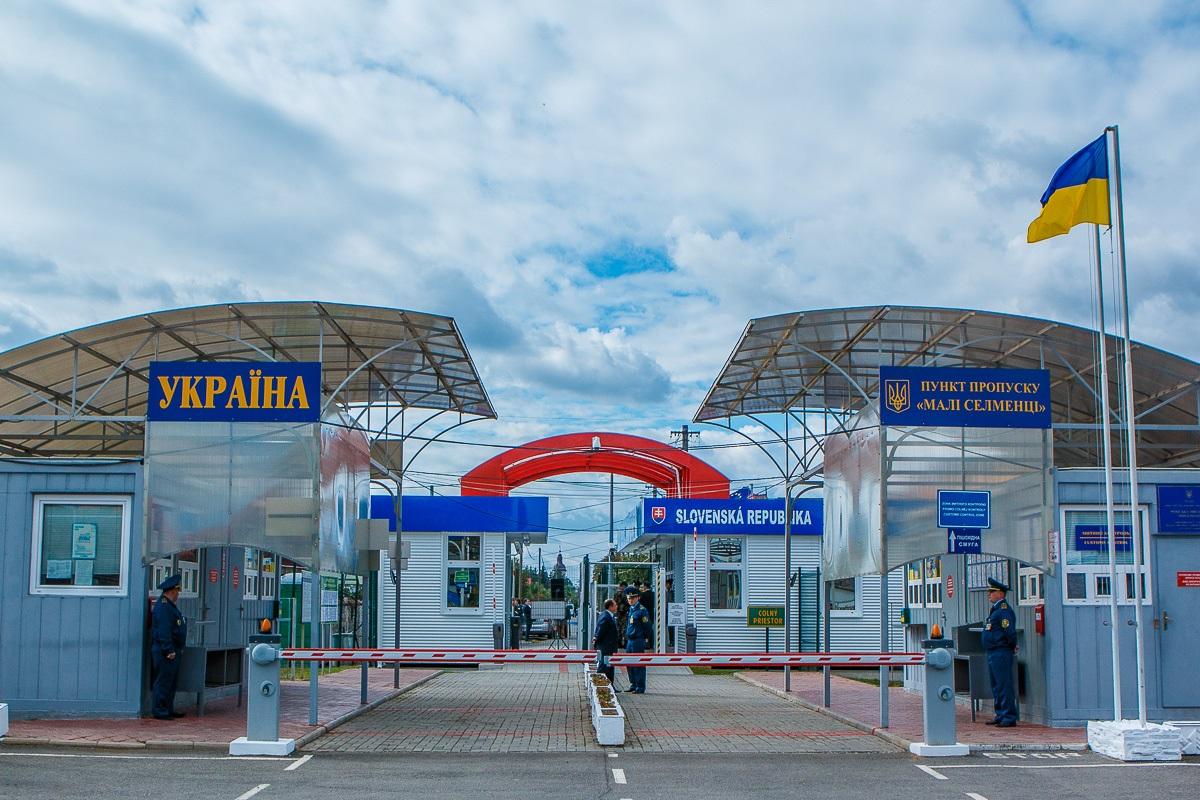 Вчера подкупить пограничника пытался иностранец на Закарпатье