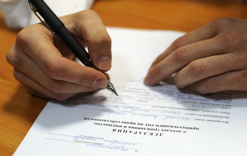 В Раде зарегистрирован законопроект, который грозит э-декларированию
