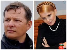 Ляшко зол на Тимошенко, потому что та всегда хочет быть первой