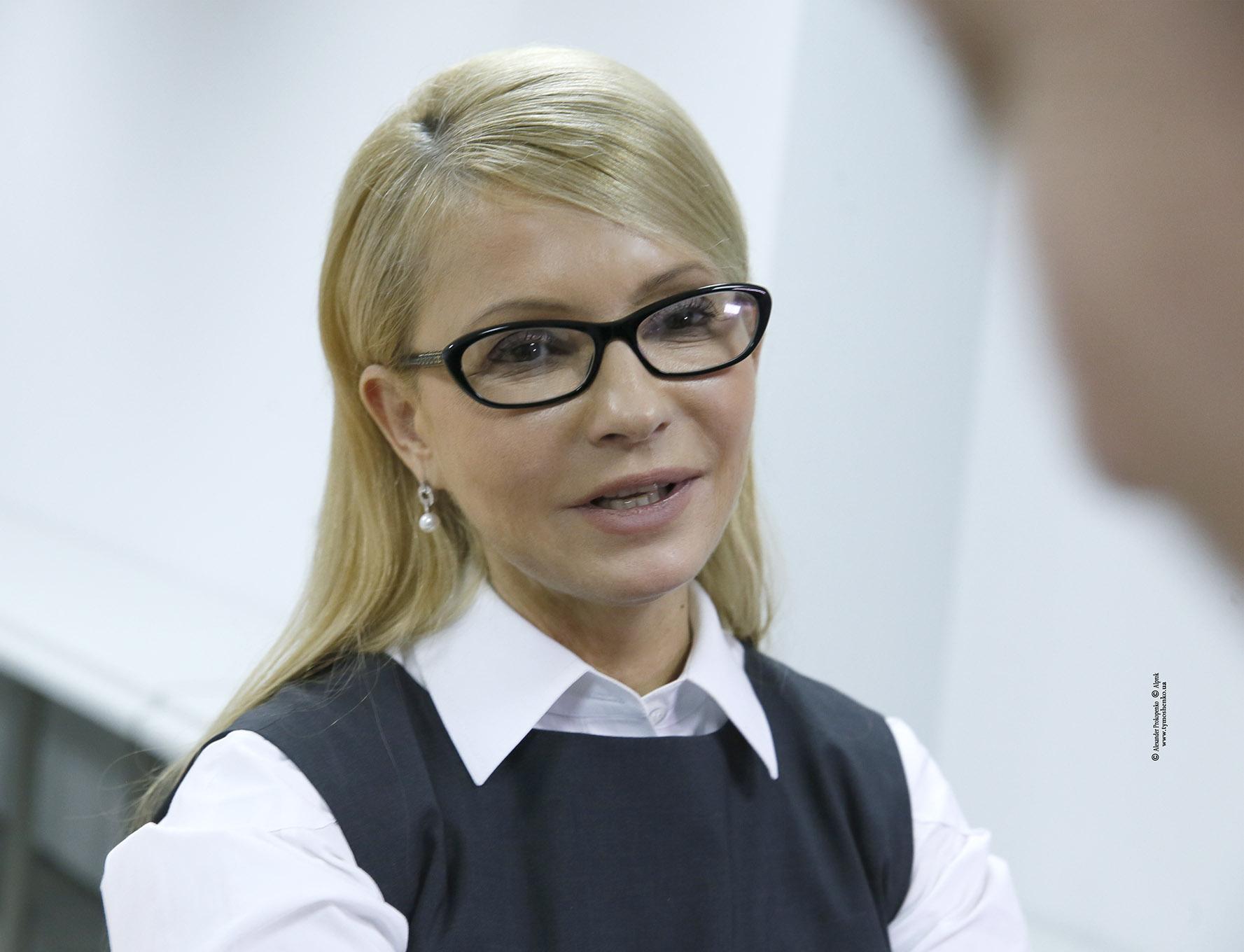 Тимошенко снова заварила «ширку»