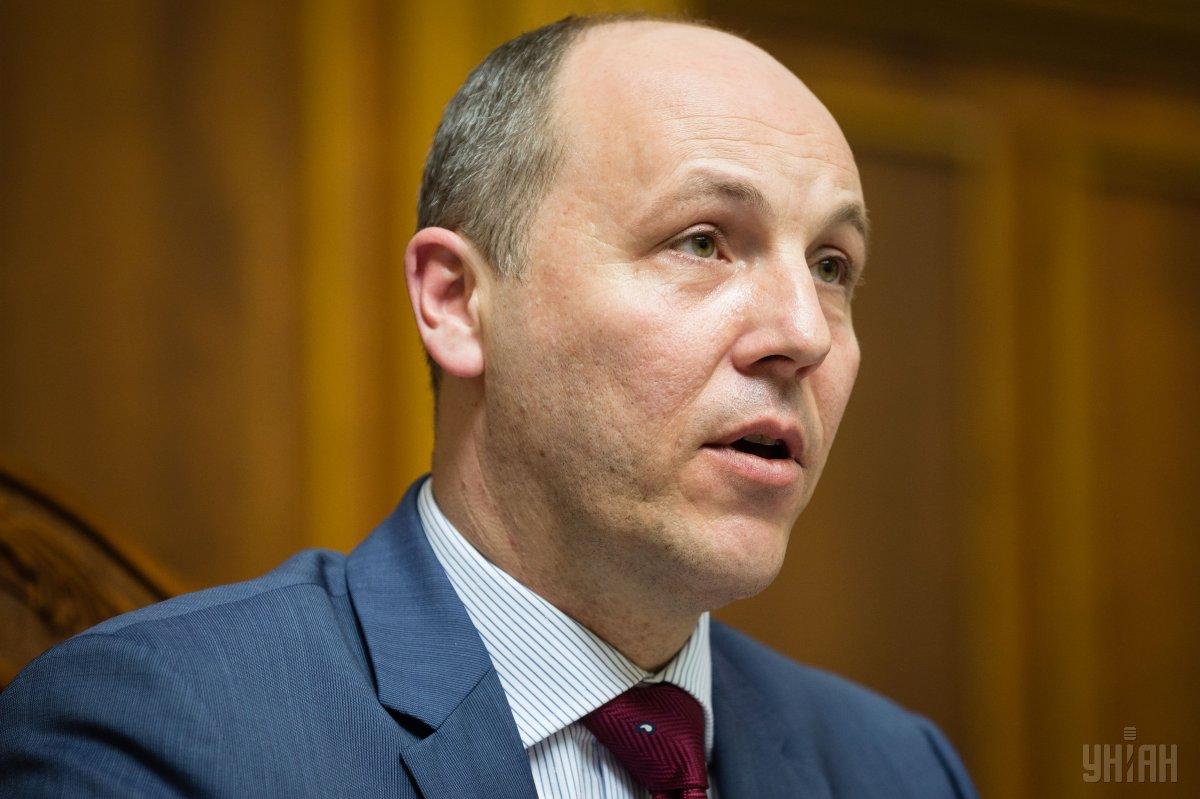 Парубий открыл Раду, в зале 358 депутатов