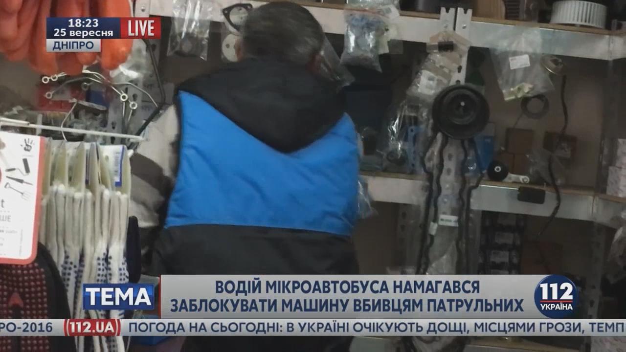 Подозреваемый в убийстве полицейских сам обратился в больницу, — СМИ