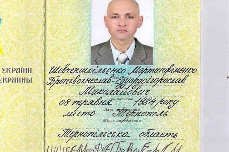 Как полиглот с 8-этажным именем стал ужасом тернопольских паспортистов