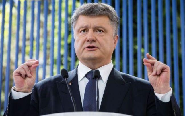 МВФ примет решение по траншу для Украины в ближайшее время, — Порошенко