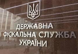 На Львовщине орудуют мошенники под прикрытием работников фискальной службы