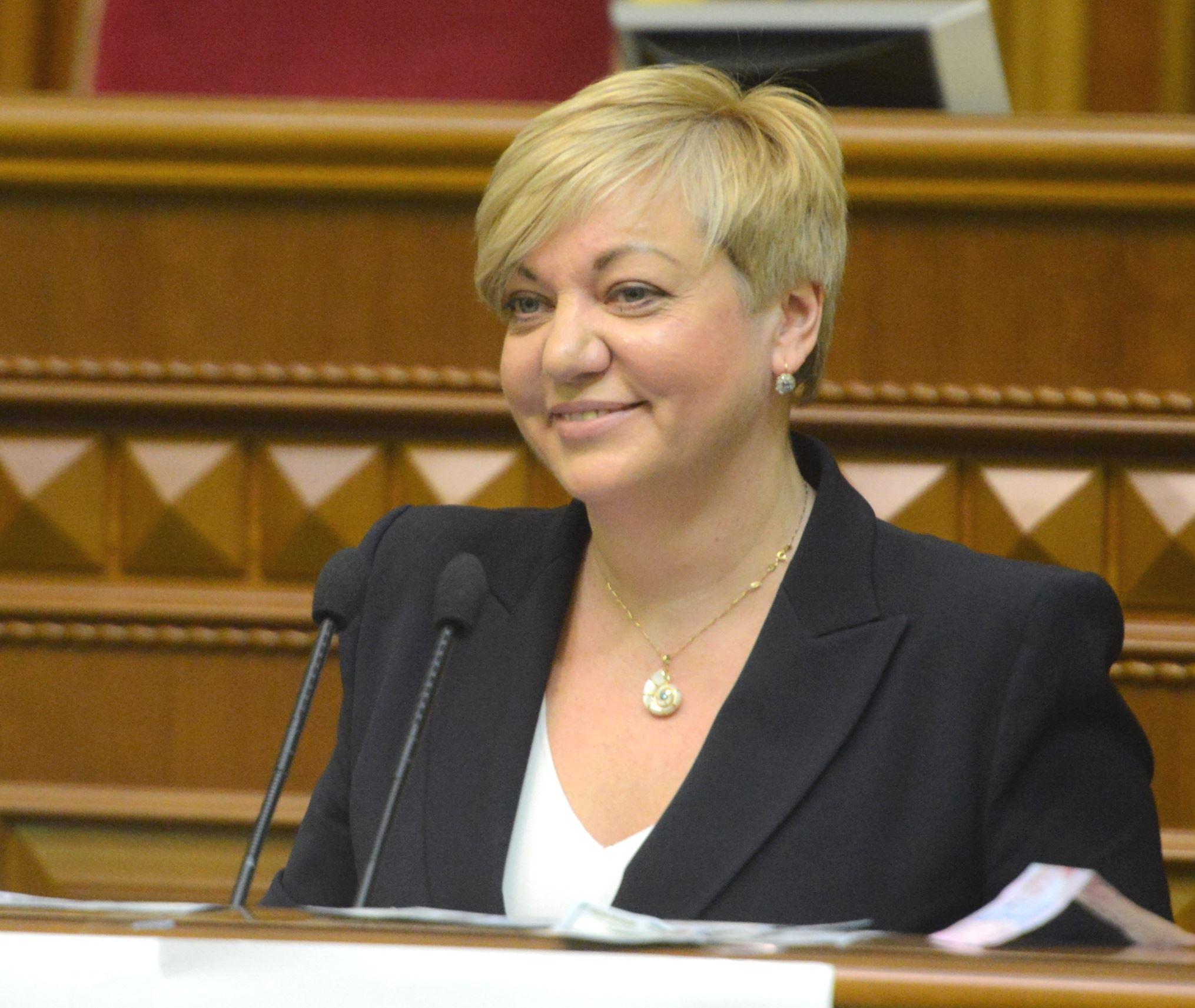 Уйдет ли Гонтарева в отставку?