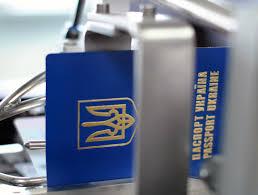 В Киеве чиновник Государственной миграционной службы «погорел» на взятке