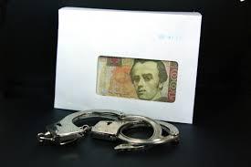 Стало известно имя члена ВСЮ, которого уличили в вымогательстве взятки