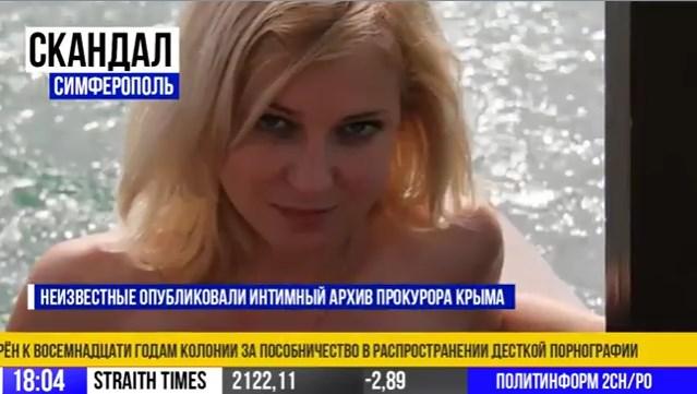 Порноскандал! Экс — прокурор и известный депутат снялась в фильме для взрослых