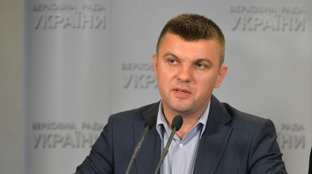 Украинский нардеп шокировал сеть своим объявлением в фейсбуке