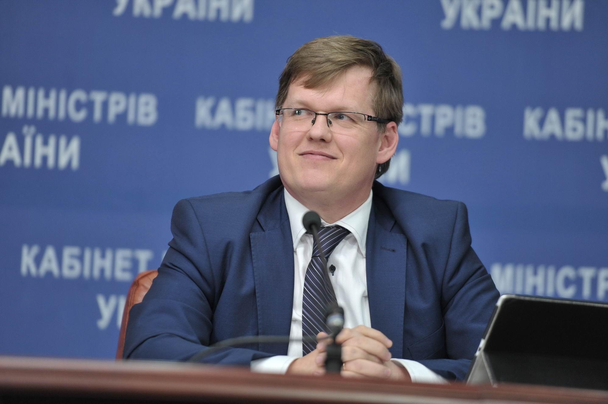 «Прогрессивный» реформатор Розенко предложил жителям деревень отказаться от потребления газа
