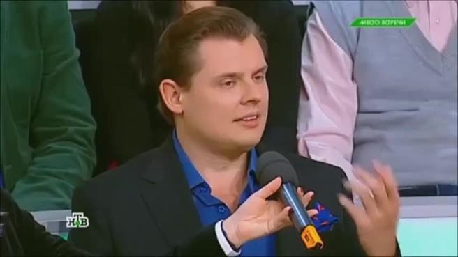 Российский историк «троллит» Моторолу в прямом эфире (видео)