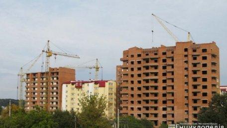 ГАСИ запретила строительство двух жилых комплексов компании «Ирокс» во Львове