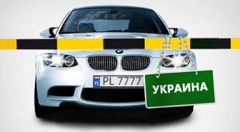 В ближайшее время автомобилей на польской регистрации мы больше не встретим