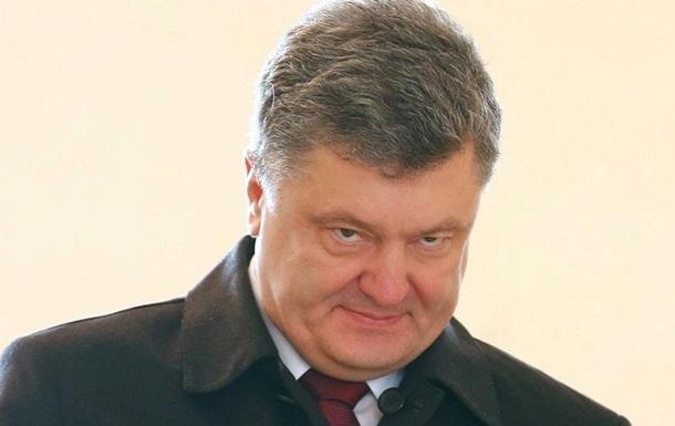 Интимные тайны Порошенко и его жены попали в сеть (эксклюзивное фото)