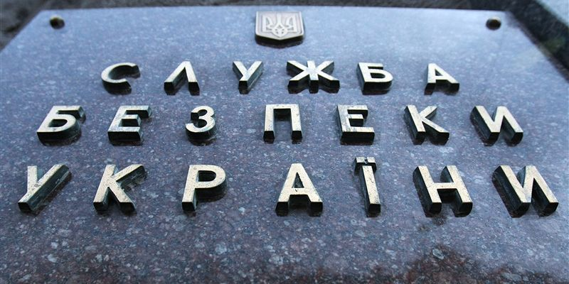 Одесский налоговик  через адвоката передал СБУ взятку за уничтожение улик