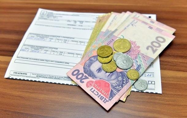 Неожиданно: до 1 ноября перечислят все субсидии