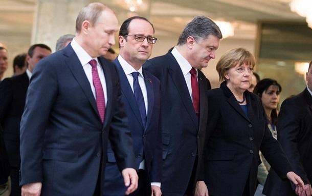 Стали известны итоги встречи «нормандской четверки» в Берлине