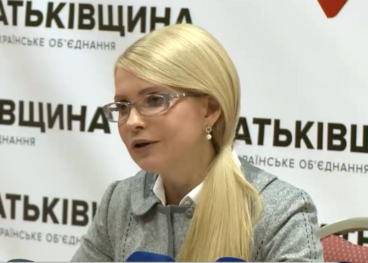 Эконом-класс: Юлия Тимошенко шокировала пассажиров авиарейса