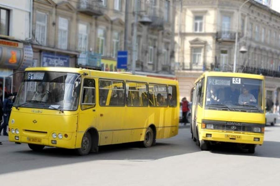 Срочно! Львовские маршрутки изменили схему движения