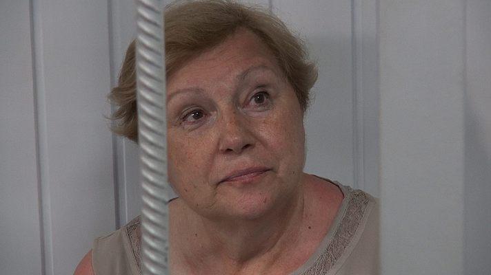 Суд продлил круглосуточный домашний арест экс-нардепу от КПУ Александровской на 60 дней