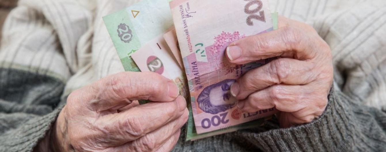 На пенсии может скоро не хватить денег (инфографика)