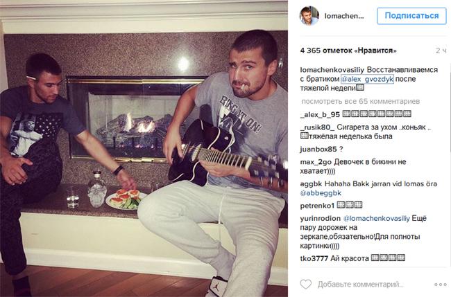 Пьяные и накуренные: вот как выглядят известные украинские спортсмены в жизни