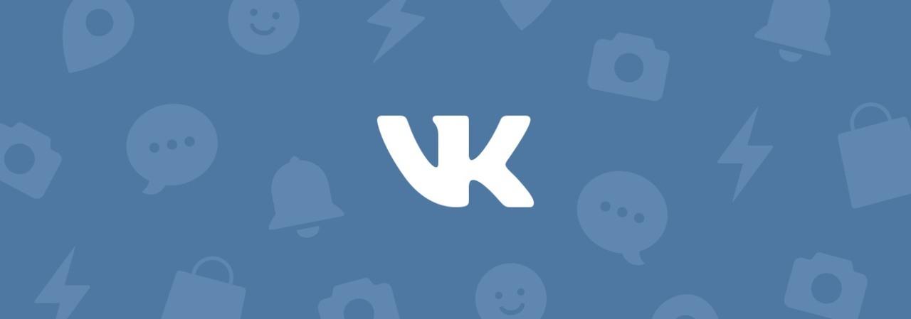 Неожиданно! » Вконтакте » теперь будет мобильным оператором