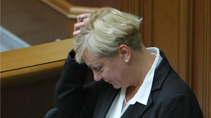 Депутаты хотят уволить главу НБУ Гонтареву и требуют следствия против нее
