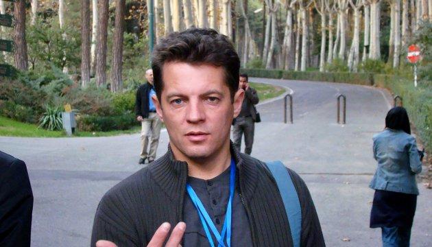 Фейгин рассказал, чем может кончиться дело Сущенко