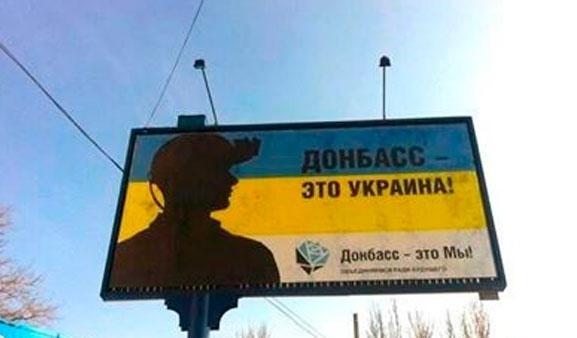 Порошенко подсказали, как вернуть Донбасс