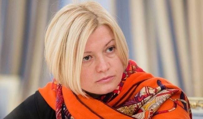 Геращенко рассказала о новой дипломатической победе