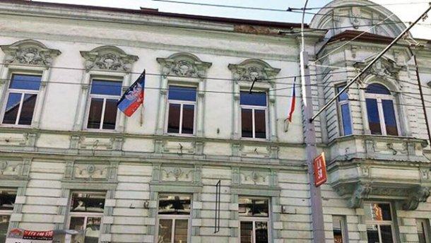 Так называемое представительство «ДНР» в чешской Остраве могут ликвидировать