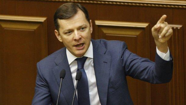 Олег Ляшко рассказал, как спасти «Азовмаш» от банкротства