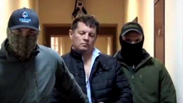 Задержание украинского журналиста в Москве. Появилось видео