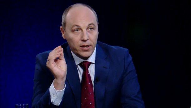 Парубий вновь вспомнил о визовом режиме с Россией