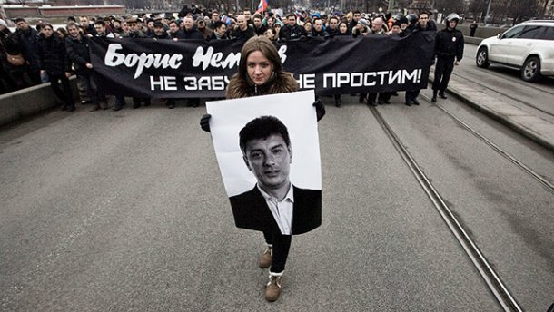 15 миллионов рублей за убийство Немцова