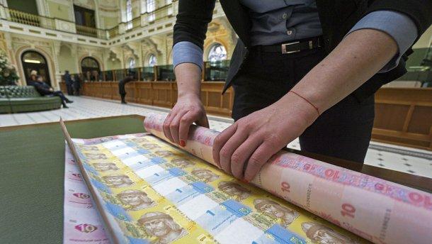 Сколько денег даст МВФ Украине в 2017-м