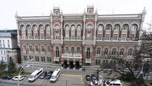 Результаты диагностики НБУ: 28 из 39 крупнейших банков Украины являются ненадежными